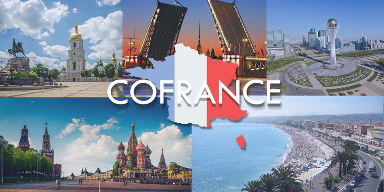 Открыты представительства «Кофранс» в России, Украине, Казахстане